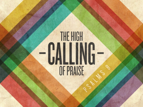 July 24: Rolling Along with the Praise Series!